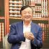 เหริน เจิ้งเฟย (Mr. Ren Zhengfei) ผู้ก่อตั้งหัวเว่ย กับ วิสัยทัศน์ : การพรั่งพรูของนวัตกรรมในโลกยุคใหม่