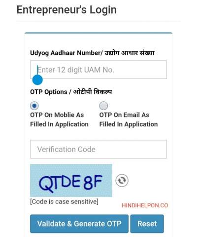 udyog aadhar registration certificate download