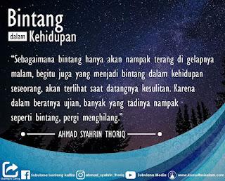 Bintang Dalam Kehidupan - Qoutes - Kajian Islam Tarakan