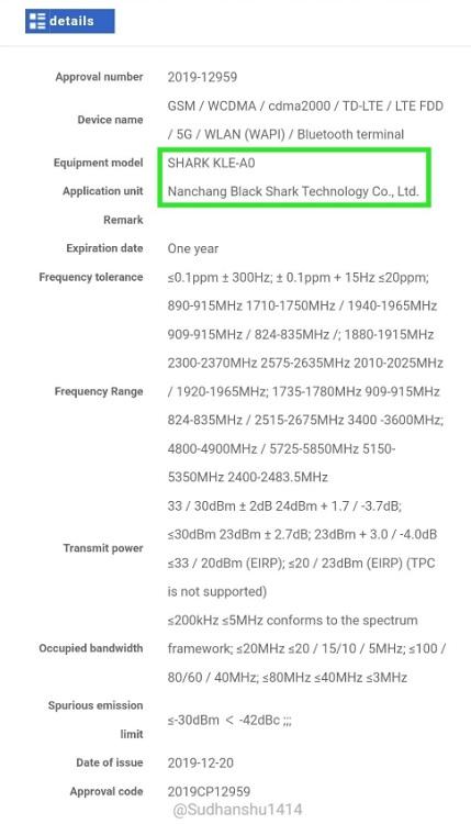 Alleged Black Shark 3 5G Listing
