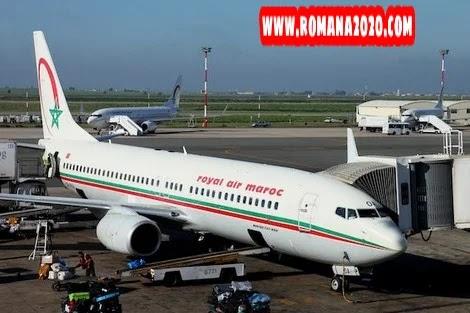 أخبار المغرب: شركات طيران دولية تبرمج رحلات مغربية ابتداءا من فاتح يوليوز