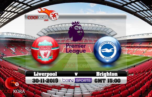 مشاهدة مباراة ليفربول وبرايتون اليوم 30-11-2019 في الدوري الإنجليزي