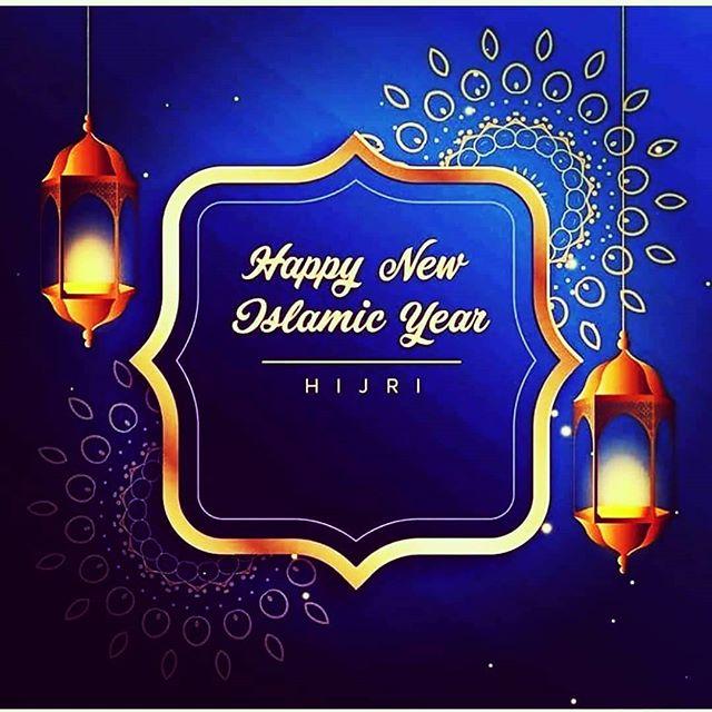 Hicri Yılbaşı Kutlu Olsun Resimleri (Reklamsız)