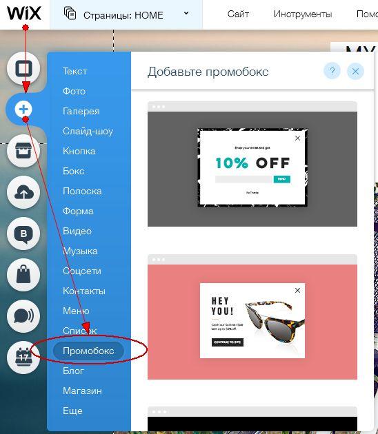 Как сделать всплывающее окно на сайте html