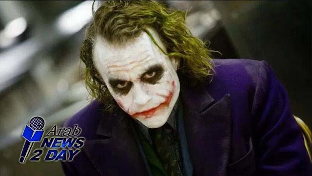 حصل فلم the joker على ترحيب الكثير فى العرض الاول بمدينة البندقية ArabNews2Day