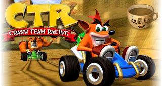 تحميل لعبة كراش القديمة سيارات للكمبيوتر crash team racing مضغوطة مجانا