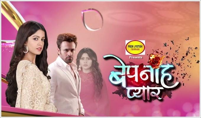 Drama Hindi | Bepanah Pyaar (TV3)