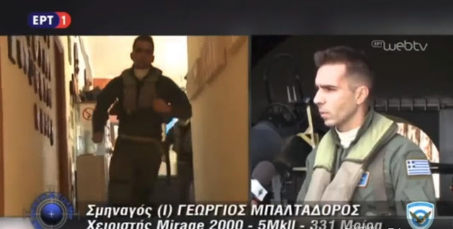 Βίντεο ντοκουμέντο: Οταν ο νεκρός σμηναγός Γιώργος Μπαλταδώρος μιλούσε για τους κινδύνους στο Αιγαίο