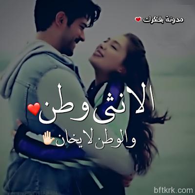 صورحب وعشق ورومانسيه 2018 صور حب جامدة مصراوى الشامل