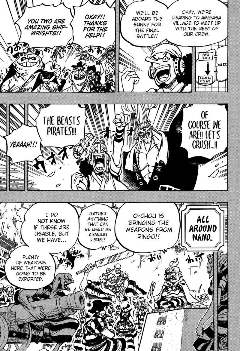 One Piece Manga Chapter 959 - Image 003
