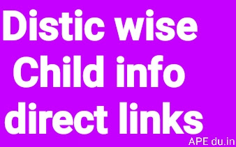Distic wise Child info direct links