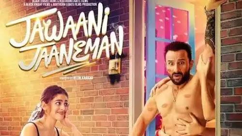 Jawaani Jaaneman Full Movie Download 480p 720p Hd Direct Download Link
