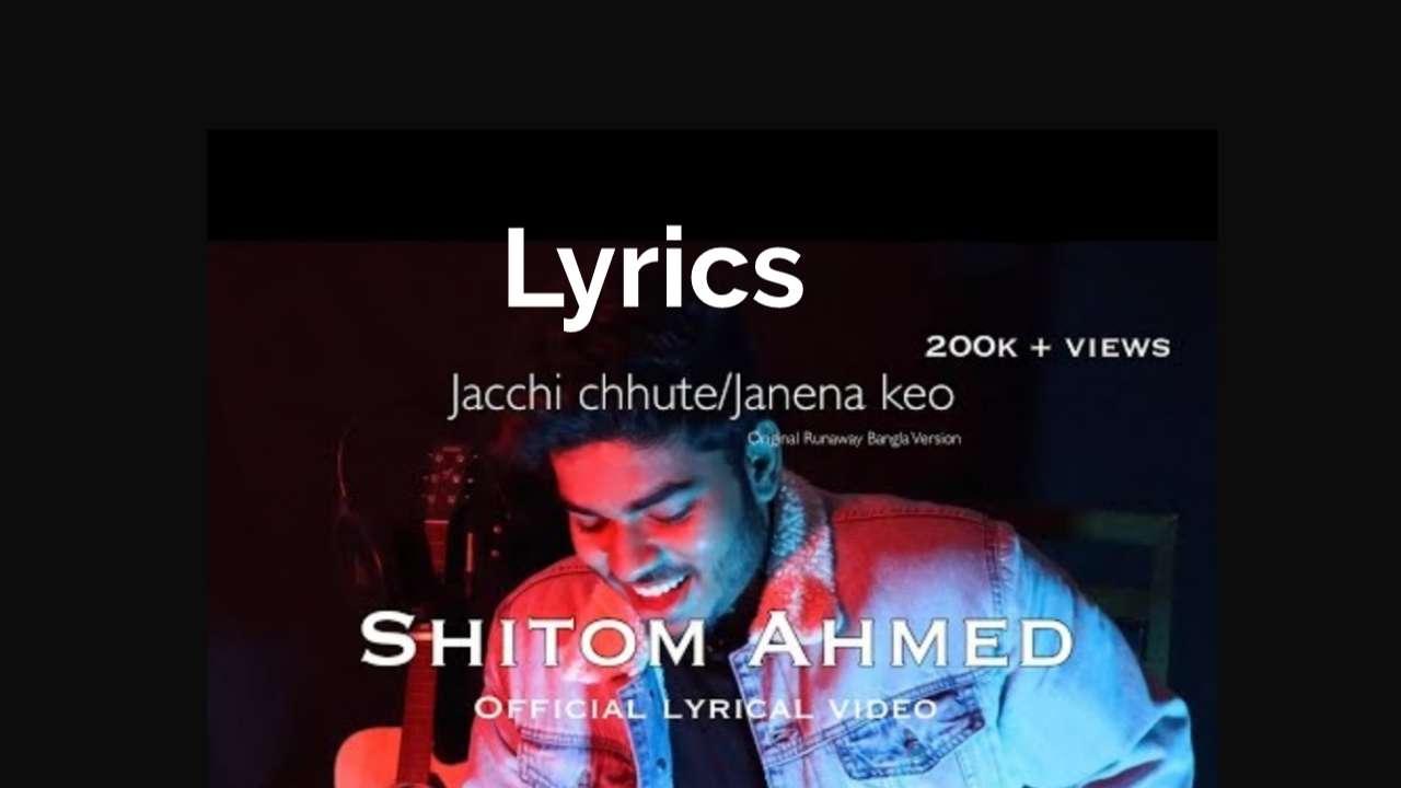 jacchi-chute-bohu-dure-lyrics