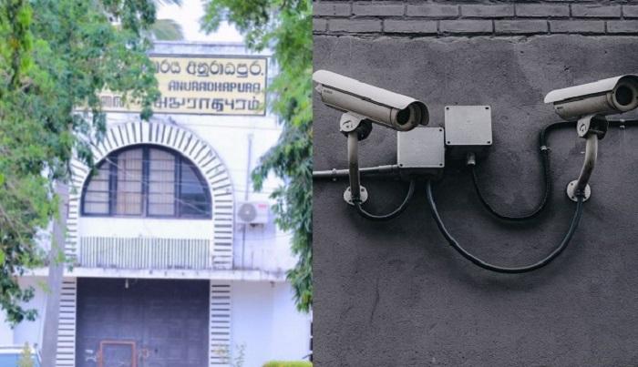 அனுராதபுரம் சிறையில் CCTV இல்லையாம்...! பதிவுப் புத்தகத்தை கொண்டு விசாரணை நடந்தாலாம் என்கிறது சிறைத்துறை
