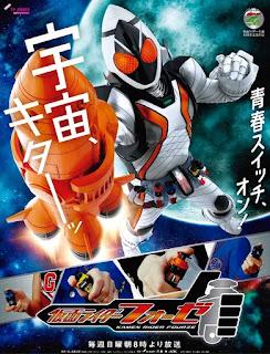 Kamen Rider Fourze Episode 01-48 [END] MP4 Subtitle Indonesia