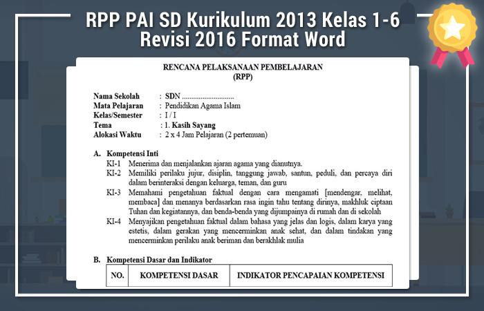 RPP PAI SD Kurikulum 2013 Kelas 1-6 Revisi 2016 Format Word