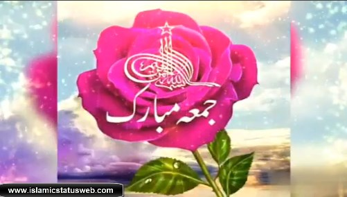 Jumma Mubarak Whatsapp Status Video Free Download