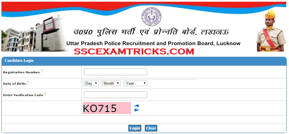UPPRPB MEDICAL EXAMINATION ADMIT CARDS 2015