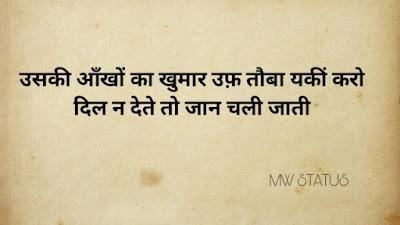 gulzar shayari in hindi 2 lines, गुलज़ार शायरी इन हिंदी