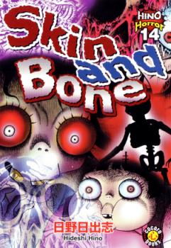 Skin and Bone Manga