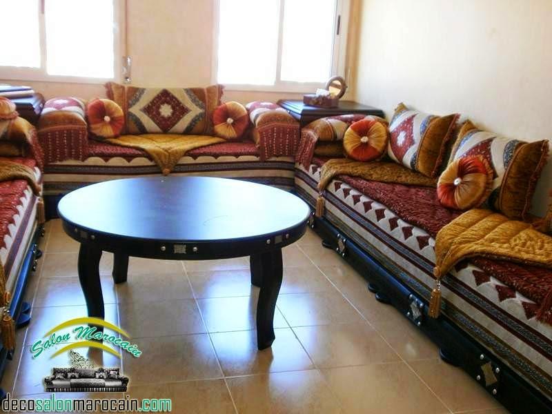 Table De Salon Marocain Noir Vinnyoleo Vegetalinfo