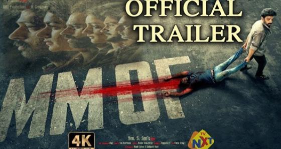 mmof-movie-cast-and-crew-jd-chakravarthy