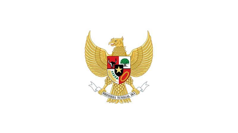 Lowongan Kerja Dewan Nasional Kawasan Ekonomi Khusus Republik Indonesia