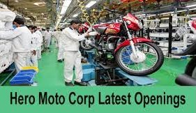 ITI Jobs Vacancy For Hero Motocorp  Halol, Gujarat Plant Interview and Test On 15th July 2021  Gujarat Candidates Can Apply