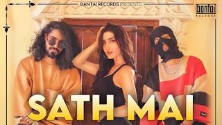 Sath Mai Lyrics Emiway Bantai