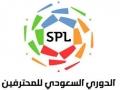 مشاهدة الدوري السعودي بث مباشر Saudi League