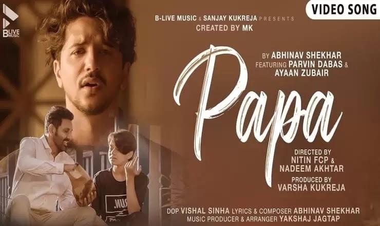 Papa Lyrics in Hindi