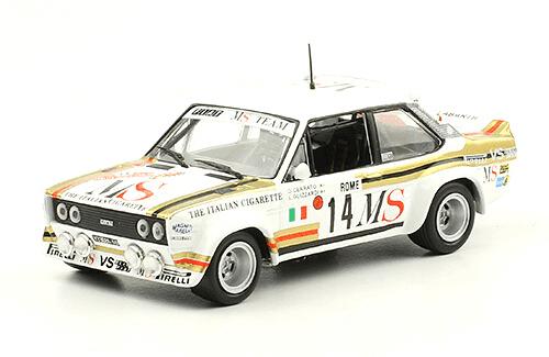 collezione rally monte carlo Fiat Abarth 131 Rally 1981 D. Cerrato - L. Guizzardi