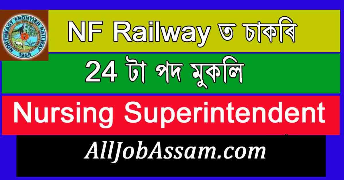 N F Railway Recruitment 2020: Apply For 12 Hospital Attendant Posts @ Tinsukia