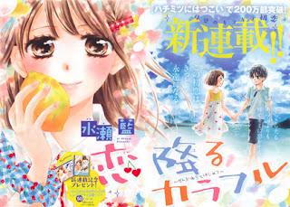 """Finaliza """"Koi Furu Colorful"""" de Ai Minase"""