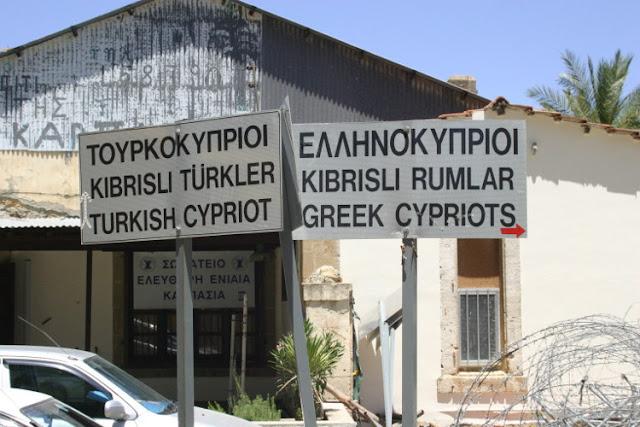 Η λύση είναι η Κυπριακή Δημοκρατία
