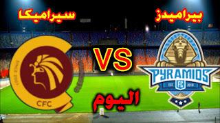 مباراة بيراميدز وسيراميكا ماتش اليوم مباشر 27-12-2020 والقنوات الناقلة في الدوري المصري
