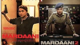 Mardaani | Filem aksi India - Hindustan wajib tonton