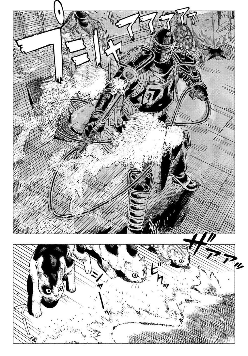 อ่านการ์ตูน Nyaight of the Living Cat ตอนที่ 1 หน้าที่ 28