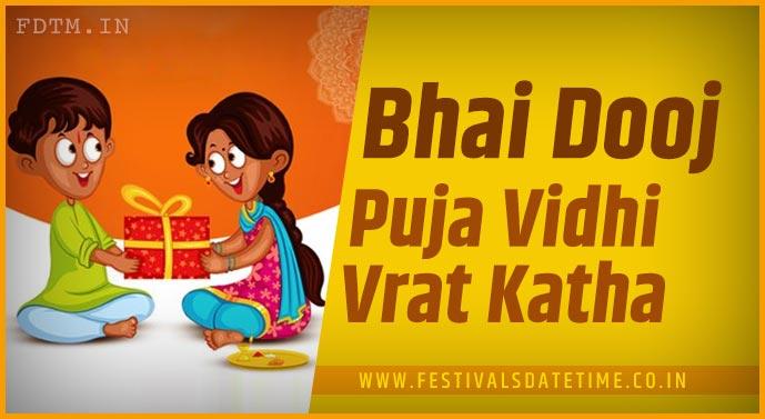 Bhai Dooj Puja Vidhi and Bhai Dooj Vrat Katha