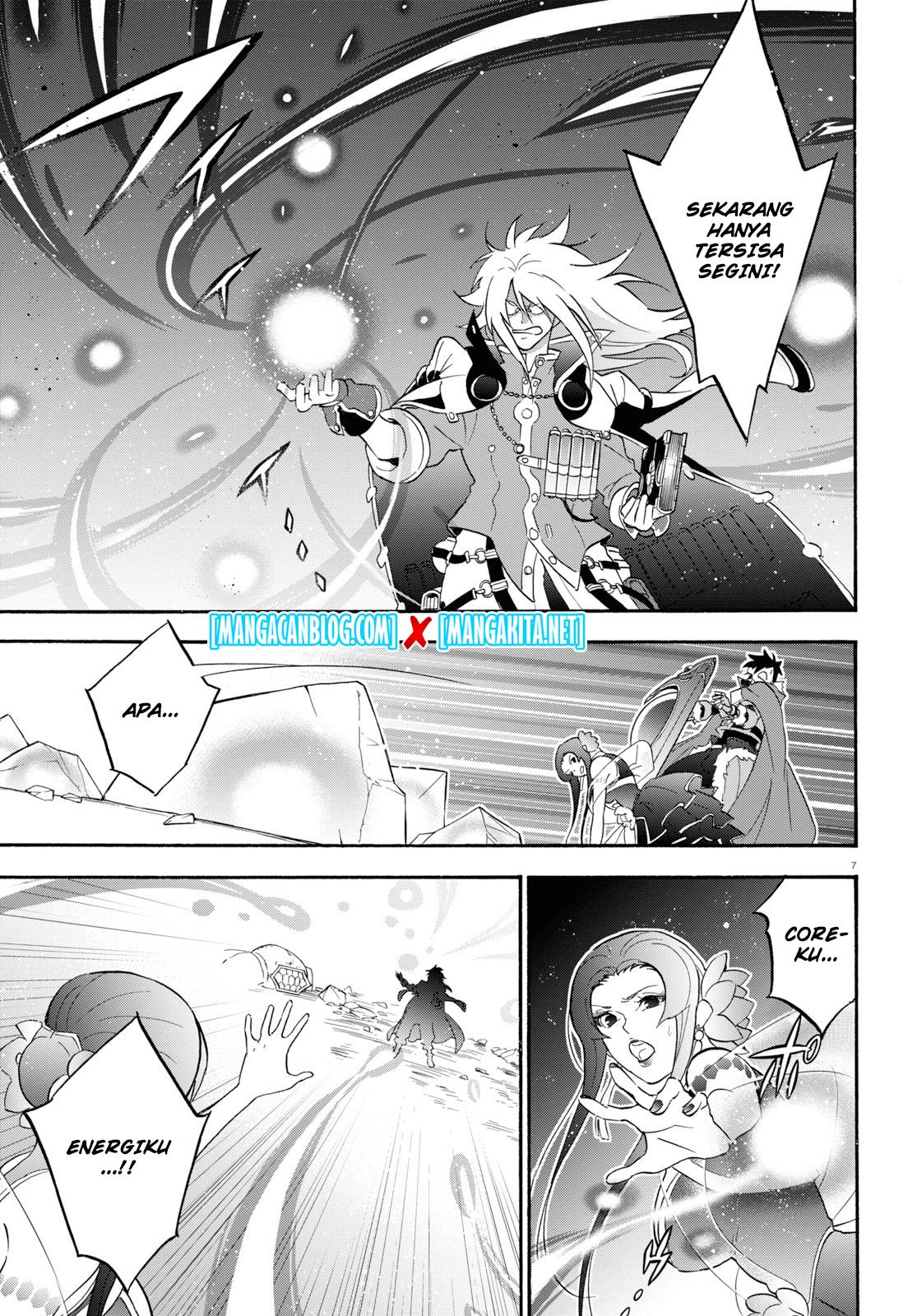 Tate no Yuusha no Nariagari: Chapter 62 - Page 6