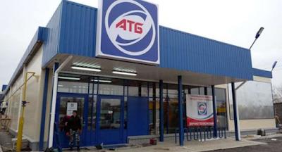 Сеть АТБ повысила цены на продукты первой необходимости