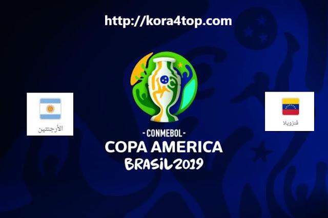 مشاهدة مباراة فنزويلا والأرجنتين بث مباشر بتاريخ 28-06-2019 كوبا أمريكا 2019