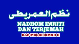 Imriti Bab Muqoddimah