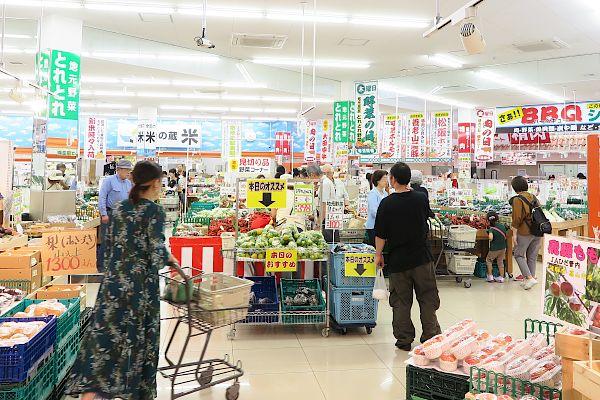 湯の華市場