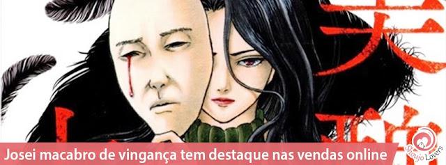 Josei macabro de vingança tem destaque nas vendas online