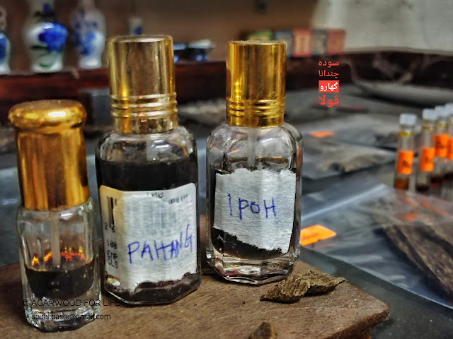 High quality of Agarwood oil from Malaysia.