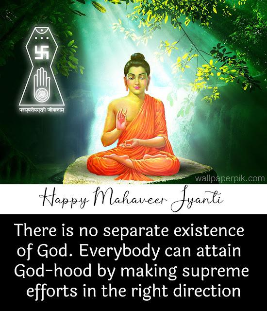 mahaveer jyanti happy