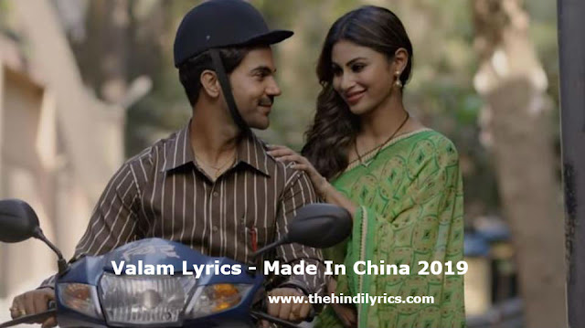 Valam Lyrics - Made In China 2019