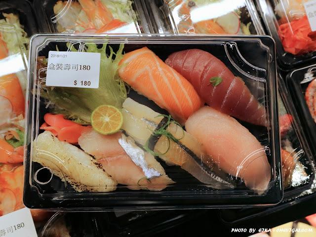 IMG 1452 - 熱血採訪│鯣口鮮板前料理/壽司/外帶,繽紛水果與日式料理結合的創意美食,帶給味蕾不同的驚喜!