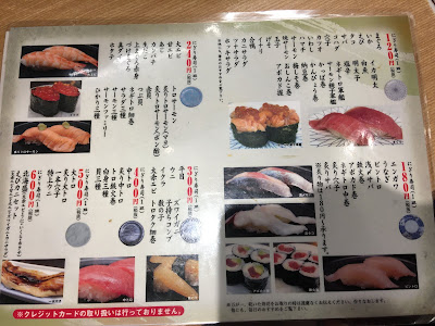 単品寿司メニュー